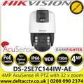 Hikvision 4MP AcuSense DarkFighter IR PTZ PoE Camera with 32X optical zoom, 16X digital zoom - DS-2SE7C144IW-AE(32X/4)(S5)