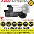 Hikvision 6MP AcuSense DarkFighter Motorized Varifocal Lens Outdoor Bullet Network IP Camera - Face Capture - Smart motion detection - DS-2CD2666G2-IZS (2.8-12 mm)