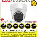 Hikvision 6MP AcuSense Darkfighter 2.8-12mm Motorized Varifocal Lens Turret Network IP Camera with IR - DS-2CD2H66G2-IZS (C)