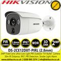 Hikvision DS-2CE12D8T-PIRL 2MP Ultra Low Light PIR Outdoor Bullet  Analog Camera, 2.8mm Lens, 30m IR Range