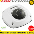 Hikvision IP Camera DS-2CD2542FWD-IS 4 Megapixel IP Dome 2.8mm Lens 10m IR with Built-in microphone