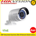 Hikvision DS-2CD2042WD-I 4MP 4mm/6mm fixed lens 30m IR PoE CCTV IP Network Mini Bullet Camera