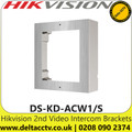 Hikvision DS-KD-ACW1/S Wall Bracket for Single Modular Door Station in Stainless Steel