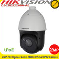 Hikvision DS-2DE5220IW-AE 2MP 20x Optical 150m IR Cloud P2P PoE Smart PTZ IP Network Camera