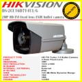 HIKVISION HD-TVI 1080P DS-2CE16D7T-IT3/G Turbo 3.0 40M IR EXIR IP66 3.6MM FIXED LENS BULLET CAMERA