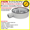 HIKVISION DS-1280ZJ-DM21  Power Intake Box For Use With DS-2CD2722FWD-I & DS-2CD2742FWD-IZS