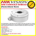 HIKVISION DS-1280ZJ-DM22 Deep Base Junction Box For IP Network Cameras