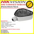 Hikvision DS-1280ZJ-DM25 Junction Box for Fisheye Camera Range