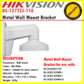 Hikvision DS-1272ZJ-110 Wall Mount Bracket for use with DS-2CD2122FWD-I, DS-2CD2142FWD-I & DS-2CE56D5T-IT3