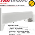 Hikvision DS-1602ZJ Wall Mount Bracket Indoor/Outdoor For PTZ Cameras