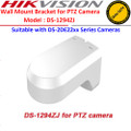 Hikvision DS-1294ZJ Wall Mount Bracket for PTZ Camera,Suitable with DS-2DE22xx