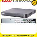 4 channel TVI Turbo 4.0 PoC 5MP DVR