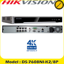 Hikvision 8 Channel NVR