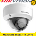 Hikvision 5MP fixed lens EXIR dome camera