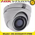 Hikvision 5MP fixed lens PoC 20m IR distance EXIR eyeball camera - DS-2CE56H1T-ITME