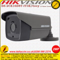Hikvision DS-2CE16D8T-IT3E/GREY 3.6MM 2MP fixed lens ultra low-light PoC EXIR bullet camera