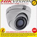 Hikvision DS-2CE56D8T-ITME 2MP 2.8mm fixed lens 20m IR ultra low light PoC EXIR eyeball camera