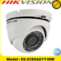 Hikvision DS-2CE56D1T-IRM 2MP TVI Dome 3.6mm lens 20M IR Fix Lens Outdoor Camera
