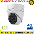 Hikvision DS-2CD2H85FWD-IZS 8MP motorized varifocal lens IP turret camera 30m IR distance 12V DC (802.3af)
