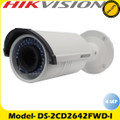 Hikvision 4MP WDR Vari-focal Bullet Network Camera -DS-2CD2642FWD-I
