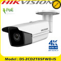 Hikvision DS-2CD2T85FWD-I5 8MP(4K) IR 4mm Fixed Bullet Network Camera