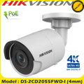 HIKVISION 5MP IR 4mm Fixed Network Bullet Camera 30m IR - DS-2CD2055FWD-I
