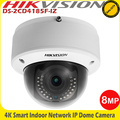 Hikvision 4K Smart Indoor IP Network CCTV Dome Camera -DS-2CD4185F-IZ