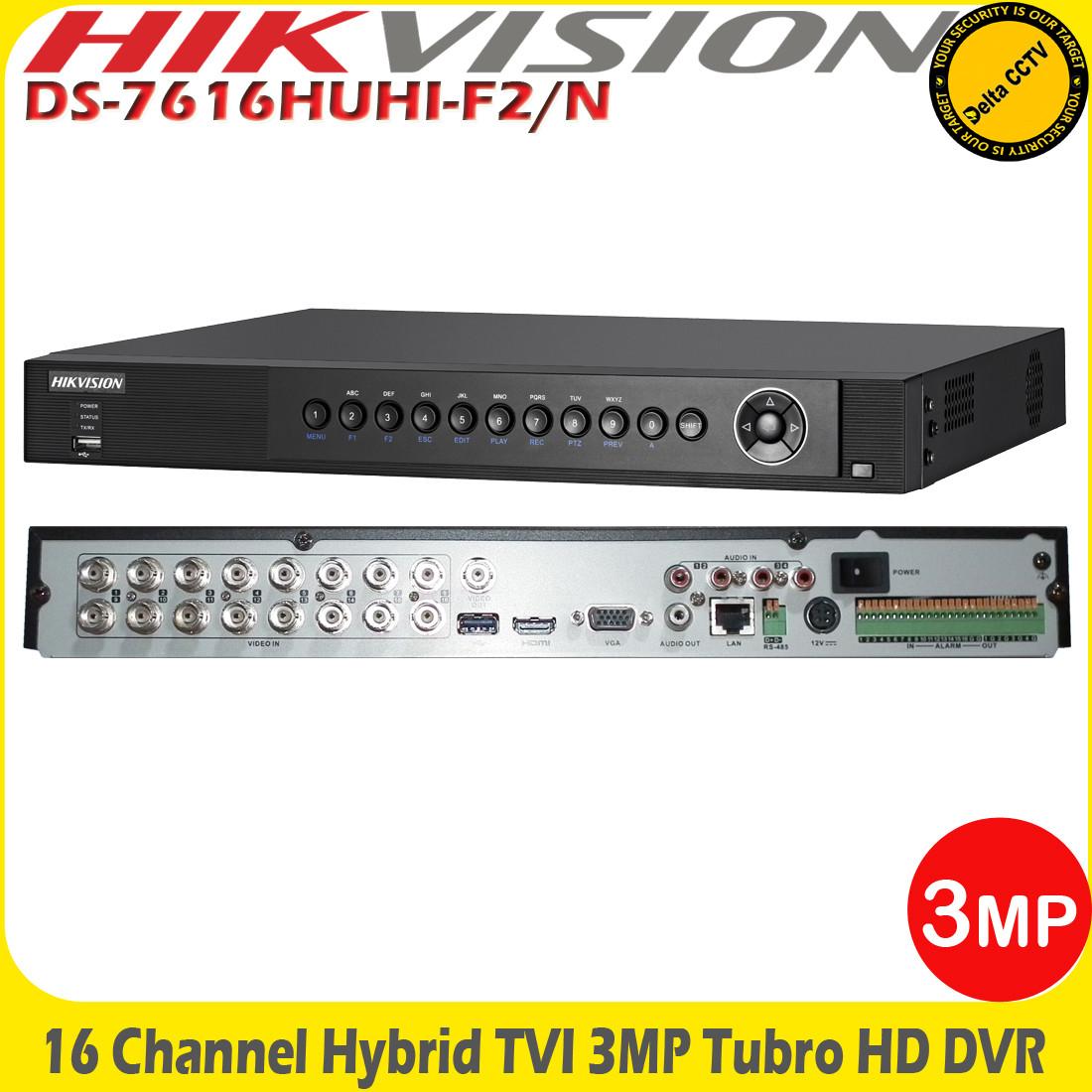 Hikvision 16 Channel 3MP Hybrid Analogue TVI IP DVR DS
