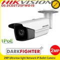Hikvision DS-2CD2T25FWD-I5 2MP 50m IR 2.8mm/4mm Fixed lens Bullet Network CCTV Camera