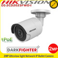 Hikvision DS-2CD2025FWD-I 2MP 30m IR 2.8mm/4mm Fixed lens Outdoor Bullet Network IP CCTV Camera
