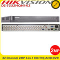 HIKVISION DS-7232HQHI-K2 32 Channel DVR 4-in-1  HDTVI/HDCVI/AHD/CVBS Digital video recorders