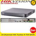 Hikvision DS-7208HTHI-K2 8 Channel TVI Turbo 4.0 8MP DVR CCTV video recorders
