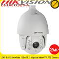 Hikvision DS-2AE7232TI-A 2MP 4.8-153mm lens 150m IR 32X optical zoom, 16X digital zoom TVI PTZ Camera