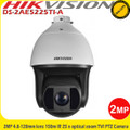 Hikvision DS-2AE5225TI-A 2MP 4.8-120mm 150m IR PTZ with 25X zoom TVI PTZ Camera
