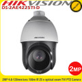 Hikvision DS-2AE4225TI-D 2MP 4.8-120mm 100m IR PTZ with 25X zoom TVI PTZ Camera