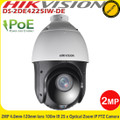 Hikvision DS-2DE4225IW-DE 2MP  4.8-120mm lens 100m IR PTZ with 25 x Optical Zoom PoE IP Network PTZ Camera
