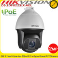 Hikvision DS-2DF8225IX-AEL 2MP  5.7-142mm lens 200m IR PTZ with 25 x Optical Zoom PoE IP Network PTZ Camera