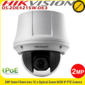 Hikvision DS-2DE4215W-DE3 2MP 5-75mm lens 15× optical zoom, 16× digital zoom PoE IP Network PTZ Camera