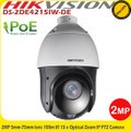 Hikvision DS-2DE4215IW-DE 2MP 5-75mm lens 100m IR 15× optical zoom, 16× digital zoom PoE IP Network PTZ Camera