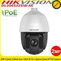 Hikvision DS-2DE5225IW-AE 2MP 4.8-120mm lens 150m IR 25× optical zoom, 16× digital zoom PoE IP Network PTZ Camera