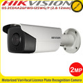 Hikvision DS-2CD4A26FWD-IZSWG/P 2MP  2.8-12mm motorized VF lens 50m IR Ultra low-light Licence Plate Recognition Bullet camera supports wiegand