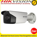 Hikvision DS-2CD4A26FWD-IZSWG/P 2MP 8-32mm motorized VF lens 100m IR Ultra low-light Licence Plate Recognition Bullet camera supports wiegand interface
