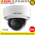 Hikvision DS-2CD2123G0-I 2MP 2.8mm/4mm/6mm fixed lens 30m IR PoE CCTV IP Network Dome Camera