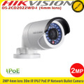 Hikvision DS-2CD2022WD-I 2MP 4mm fixed lens 30m IR IP67 CCTV IP Network Bullet Camera