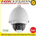 Hikvision DS-2DE4220W-AE 2MP 20x Optical Zoom IK10 IP66 PoE CCTV IP Network PTZ Camera