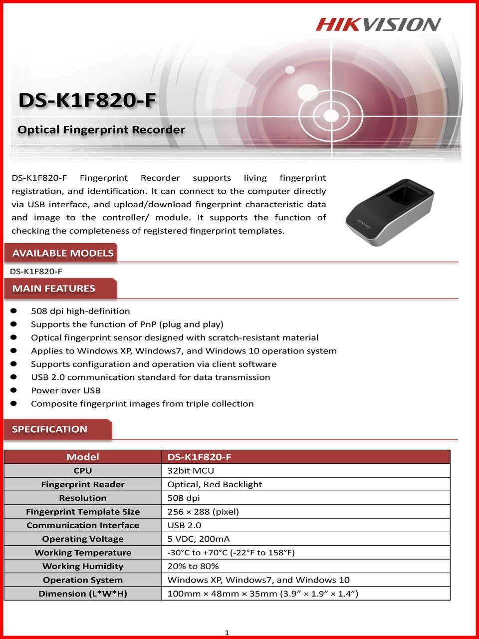 HIKVISION DS-K1F820-F Optical fingerprint recorder