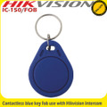 Hikvision IC-S50/FOB Contactless blue key fob for use with Hikvision intercom
