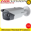 Hikvision DS-2TD2615-10 10mm fixed lens Thermal IP Network Bullet Camera with built in Bi-spectrum