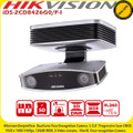 Hikvision iDS-2CD8426G0/F-I Face Recognition Camera 10m IR Range