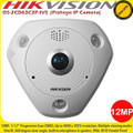 Hikvision DS-2CD63C2F-IVS 12MP 2mm lens 15m IR CCTV IP Network Fisheye Camera
